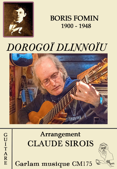 Dorogoi Dlinnoui guitare seule couverture