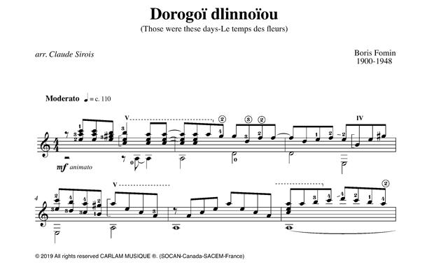 Dorogoi Dlinnoui guitare seule partition